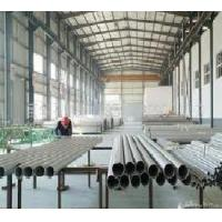 China Pipe & Tubes factory