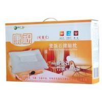 Buy cheap KangZhu Medical Stone Healthcare Pillow(adjustable) from Wholesalers