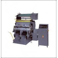 Die Cutting and Hot Stamping Machine