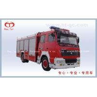 Buy cheap Sinotruck foam fire engine from Wholesalers