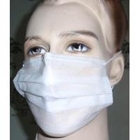 Buy cheap non woven face mask from Wholesalers