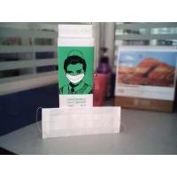 Buy cheap paper face mask from Wholesalers