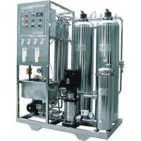 China P-RO-0.5 All-in-one reverse osmosis pure water machine factory