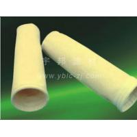 Buy cheap PPS Needel Felt from Wholesalers