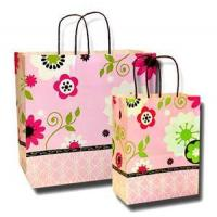 Buy cheap Style Cosmetics Bag from Wholesalers