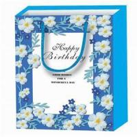 Buy cheap Birthday Shopping Bag from Wholesalers