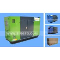 Buy cheap 60Hz Diesel Generator from Wholesalers