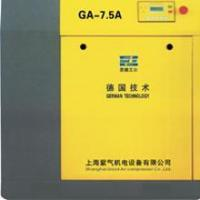 Buy cheap Goodair Air Compressor from Wholesalers