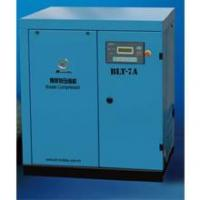 Buy cheap Atlas Copco Bolaite Screw Air Compressor from Wholesalers