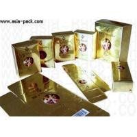Buy cheap Packaging Boxes from Wholesalers