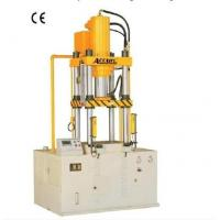 Buy cheap Hydraulic press from Wholesalers