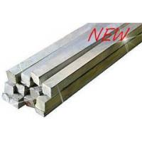 China Alloy steel factory