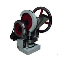 TDP-1.5/5/6T single punch tablet press