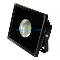 Buy cheap LED GU10 Spotlight from wholesalers