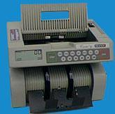Buy cheap Used/reconditioned Currency Counters from Wholesalers