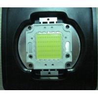 Buy cheap 50W multi-chip LED from wholesalers