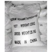 Buy cheap Dyes and dye intermediates SHMP from Wholesalers