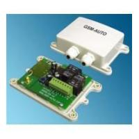 Buy cheap GSM Remote Control from Wholesalers