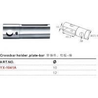 Buy cheap Crossbar holderYX-1041A from Wholesalers