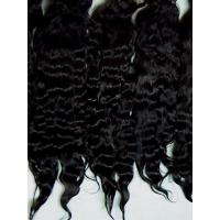 Buy cheap Exquisite Premium ~ Black ~ 7-8 in. from Wholesalers