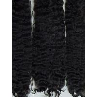 Buy cheap Exquisite Premium ~ Black ~ 8-9 in. from Wholesalers