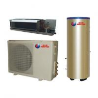 Buy cheap Multi-functional Heat Pump from Wholesalers