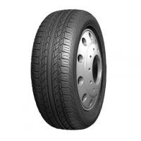 China CAR TIRE Browse similar products factory