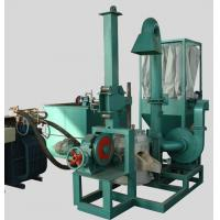 Buy cheap DC/AC Electric Arc Furnace Small Testing DC Arc Furnace from Wholesalers