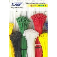 Buy cheap Nylon cable ties Nylon cable tie from Wholesalers