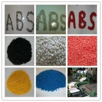 Buy cheap Industrial Grade ABS from Wholesalers