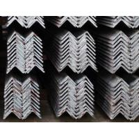 Buy cheap Profile Equilateral angle steel from Wholesalers