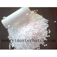 Buy cheap Filler Masterbatch from Wholesalers
