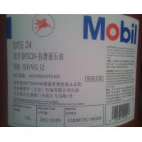 Buy cheap Mobil lubricants series Mobil EAL 224H Mobil EAL 224H from Wholesalers