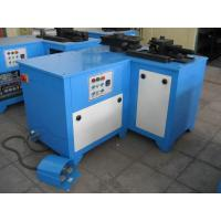Buy cheap pipe bender Product name:JGWG-70C hydraulic pipe bending machine from Wholesalers