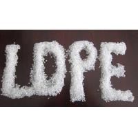 Buy cheap LDPE Resin from Wholesalers