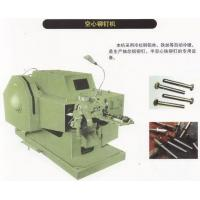 KMZ Series Hollow and Half Hollow Rivet Fully Automatic Cold heading Machine