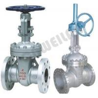 Buy cheap Wedge Gate Valve from Wholesalers