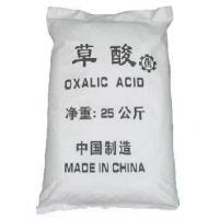 Buy cheap Oxalic Acid from Wholesalers
