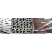 Buy cheap Channel Steel from Wholesalers