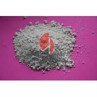 Buy cheap Ttetrabenzyl Thiuram Disulfide(TBzTD) from Wholesalers