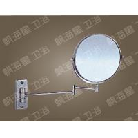 Buy cheap Mirror series FHX-07 from Wholesalers