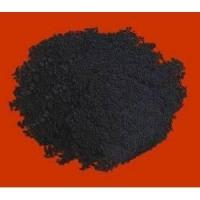 Buy cheap Tungsten raw material Tungsten carbide powder from Wholesalers