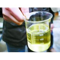 Water treatment chemicals used cooking oil