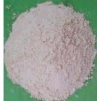 Buy cheap Chemical products Nano-grade silica from Wholesalers