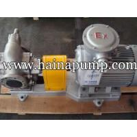 Buy cheap Oil pump Vegetable oil pump from Wholesalers