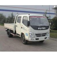 CLW1069VCAEA-AB Cargo truck