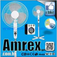 """Buy cheap 16"""" Remote control Stand Fan ( Model; AXY-1689RC) STAND FAN from Wholesalers"""