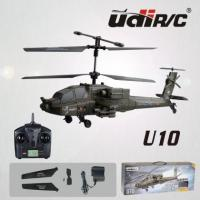 Buy cheap U10 2.4G R&C Remote control ABS Green Helicopter Aero modeling from Wholesalers