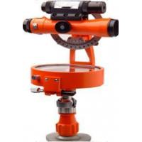 Buy cheap Compass Model:HN-C004 from Wholesalers