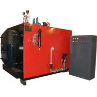 Buy cheap Horizontal electric heating steam boiler from Wholesalers